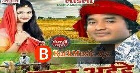 Bhatar aihe dauni ke baad subhash raja new bhojpuri mp3 http://ift.tt/2GdrGwh  Bhatar aihe dauni ke baad subhash raja bhojpuri chaita song  Bhatar aihe dauni ke baad subhash kumar raja ji new bhojpuri mp3 download  Char ghanta khaja chatalu new bhojpuri mp3 download  Gehu kawan kati mor bhatar bawe thana mein subhash raja best bhojpuri song download  Hamar jawani ke pani rajau jhar dela kharihani mein new bhojpuri chaita mp3 download  Janani na chait mein chal jaiba chhod ke bhojpuri chaita…