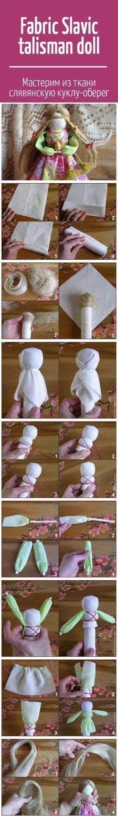 Fabric Slavic talisman doll / Мастерим из ткани слявянскую куклу-оберег
