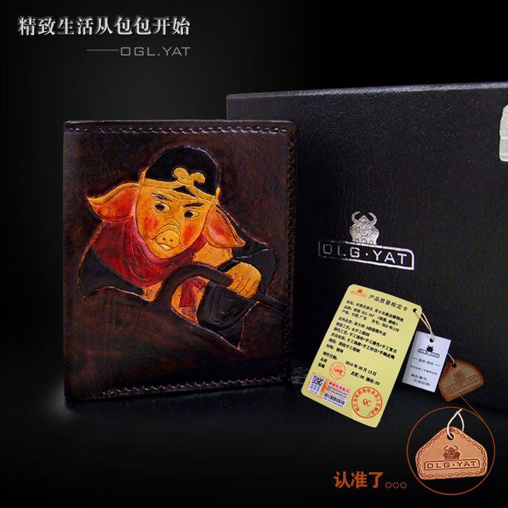 Hong Kong OLG.YAT zodiac Pig  handmade carving wallet  Men's brief paragraph (vertical)purse/ wallet Italy pure leather wallets