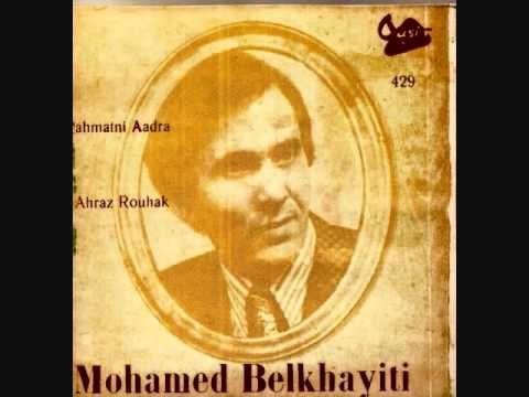Le chanteur Algérien Cheikh Mohamed Belkhayati ( Âalmatni Âadra / Ahraz ...