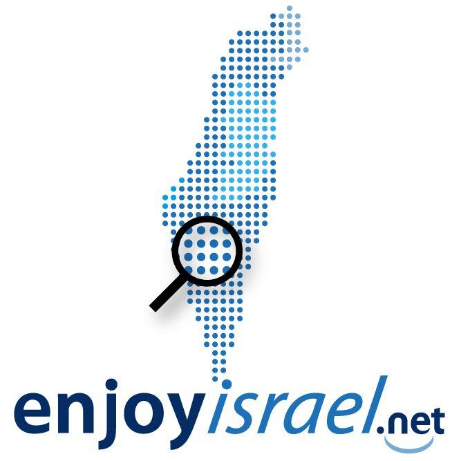LOGO- enjoyisrael.net  http://enjoyisrael.deviantart.com/art/LOGO-enjoyisrael-net-631055764