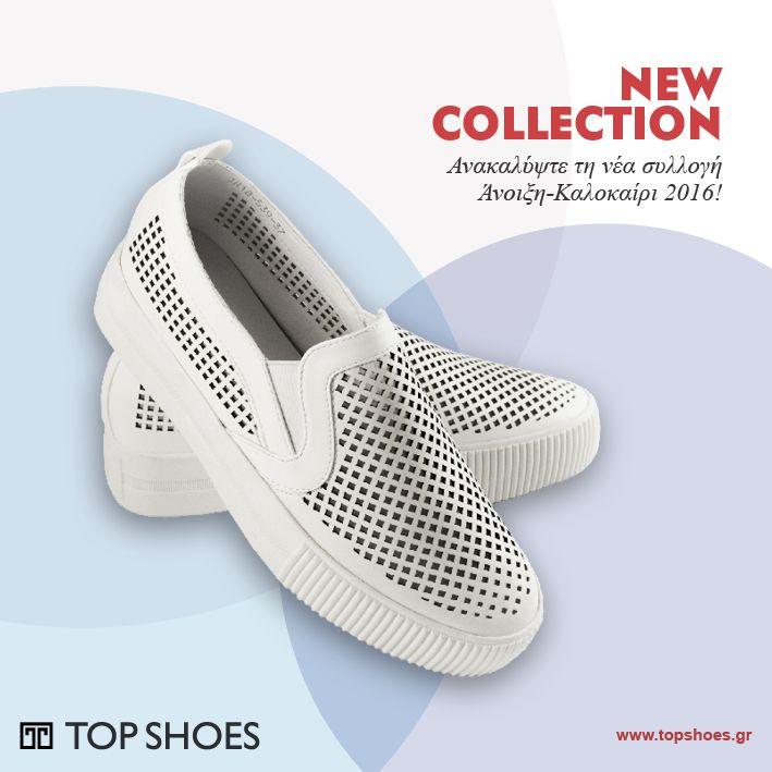 Υποδεχόμαστε την άνοιξη με ανάλαφρη διάθεση και τις πιο stylish επιλογές! Νέα sneakers Sweet D, τα πιο όμορφα παπούτσια της καινούριας σεζόν που θα συμπληρώσουν τέλεια τις casual εμφανίσεις μας
