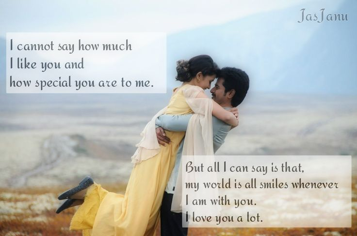 love quotes !!! I love you a lot !!! i am with you !!!
