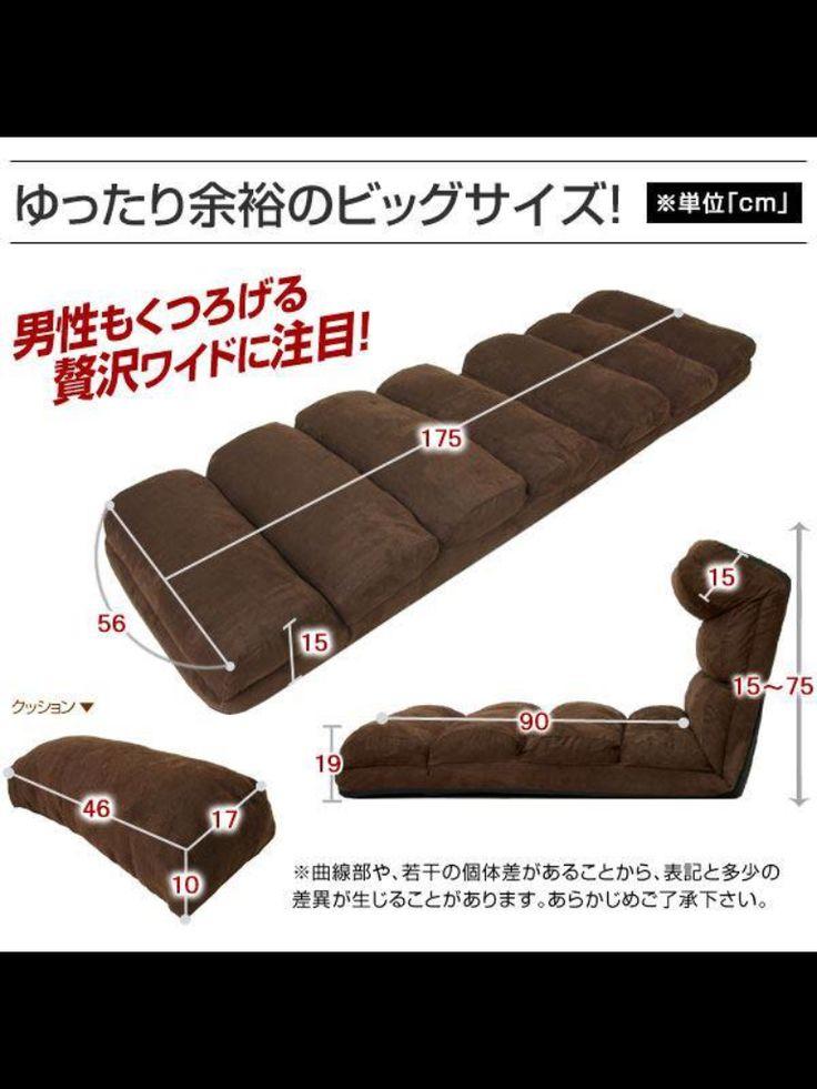 Unique furnishing