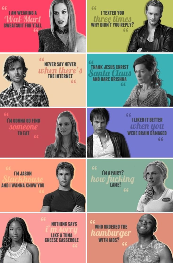 Best True Blood character quotes.
