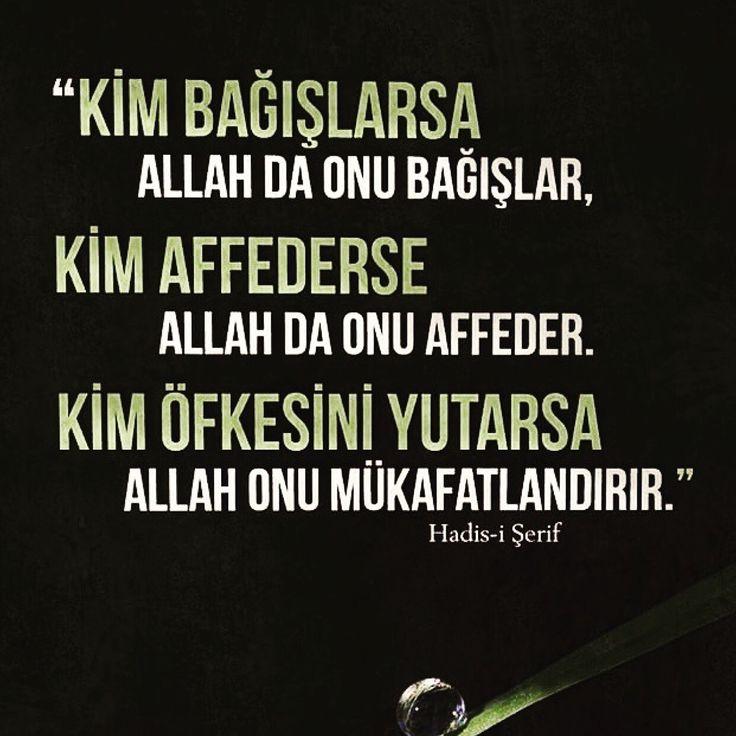 #hadith #hadeeth