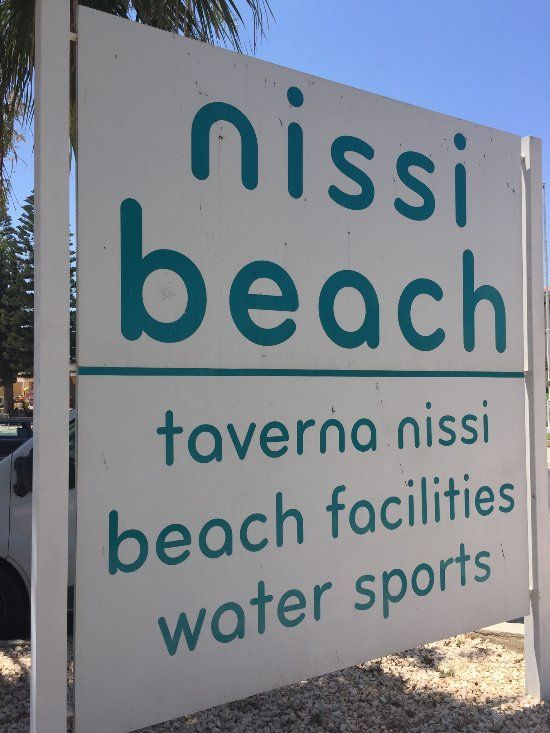 Nissi Beach (Ayia Napa, Cyprus) - Recenzie - TripAdvisor