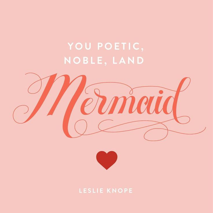 Leslie Knope Galentines Day Quotes Leslie knope quotes