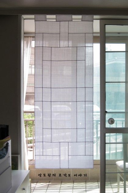 전체크기 70 X 186 모시 쌈솔 감침질 평소 흰색 모시만 사용해서 가리개를 만들어 보고 싶었다. 전통문살 ...