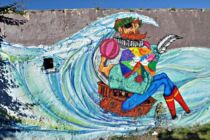 Steet art - The portuguese Poet Luiz Vaz de Camões