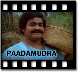 Malayalam Karaoke Songs -  SONG NAME - Ambalamillathe Aaltharayil Vaazhum MOVIE/ALBUM - Paadamudra SINGER(S) - Paadamudra
