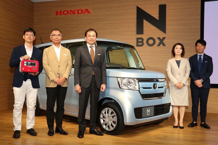 ホンダ次世代ファミリーカーの新機軸を目指した新型N-BOX発表会 :  8月31日に行なわれた新型N-BOX発表会のフォトセッション  本田技研工業は8月31日同日に発表し9月1日から販売を開始する新型軽トールワゴンN-BOXの発表会を都内で開催した  初のモデルチェンジによって2代目となる新しいN-BOXは2011年12月に初代モデルを発売ラゲッジフロアを後方に向けて傾斜させて自転車などの載せ降ろしを便利にしたN-BOXチョップトップスタイルによってアメリカンテイストを強調したN-BOX スラッシュなどの派生車種を生み出しつつ2012年度2013年度2015年度2016年度の4回に渡り軽自動車車名別販売台数ランキングの年間トップを獲得発売からこの4月までにシリーズ累計107万台以上を販売する大ヒット車種となっている  2代目N-BOXでは初代と同じくボディタイプに標準のN-BOXと独自の内外装で存在感を高めたN-BOX カスタムの2種類を設定価格はN-BOXが138万5640円188万280円N-BOX…