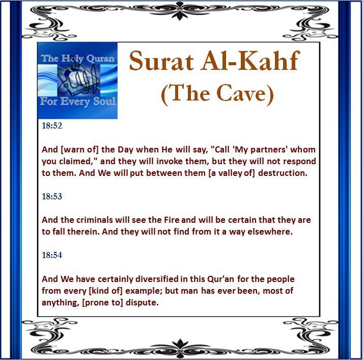 Surat Al-Kahf (The Cave) 18:52, 18:53, 18:54