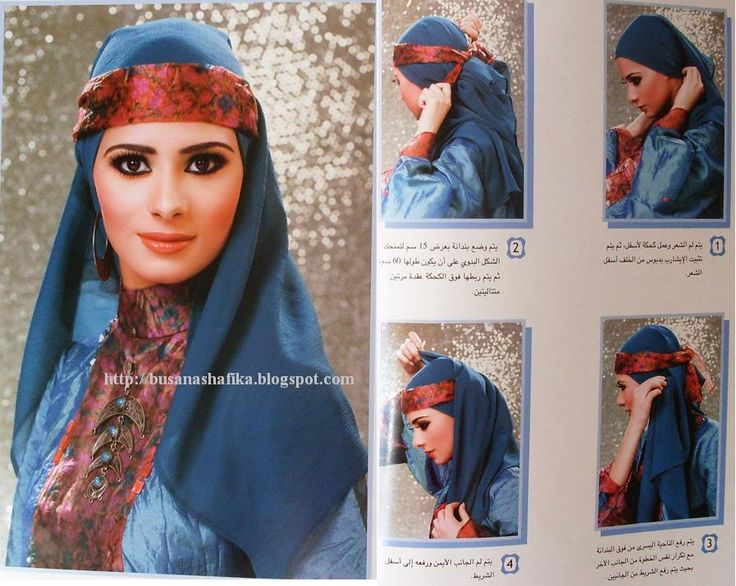 Arab Women Fashion   Muslim Women Fashions: Arabic Hijab Styles