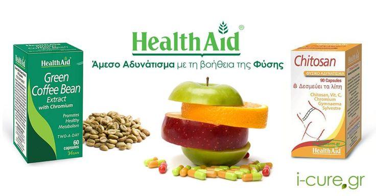 HealthAid για Γρήγορο Αδυνάτισμα! Για Ασφαλές Αδυνάτισμα με Εγγυημένα Αποτελέσματα Επιλέξτε μόνο HealthAid! Τώρα με Έκπτωση -40%! http://www.i-cure.gr/162/el/?Company%5B0%5D=6