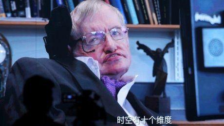 """Стивен Хокинг назвал искусственный интеллект """"возможным убийцей человеческой цивилизации"""""""