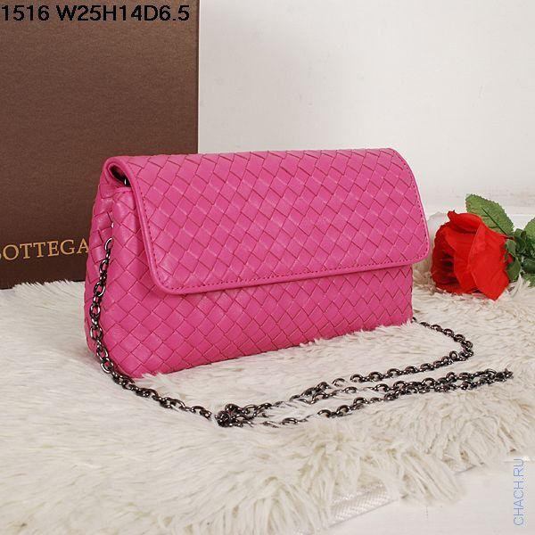 Сумка Bottega Veneta розовая, из специально переплетенной натуральной кожи