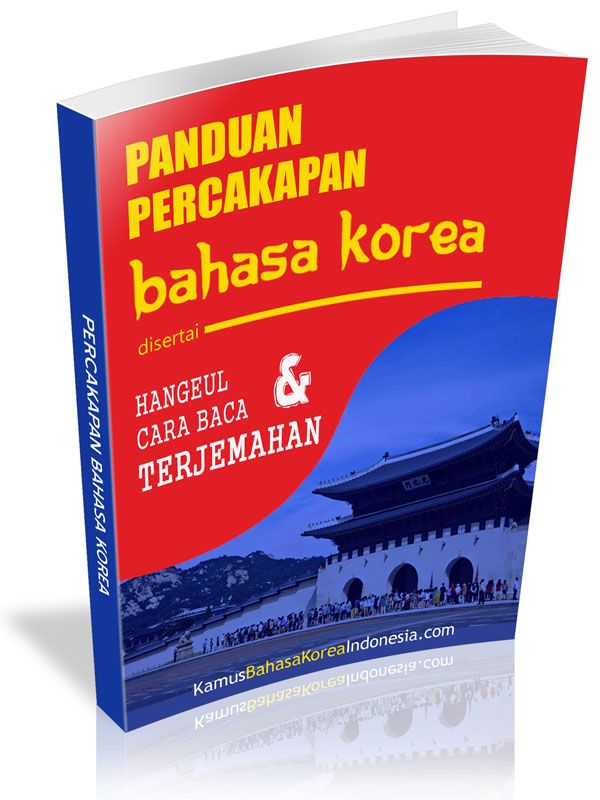 percakapan bahasa korea cover