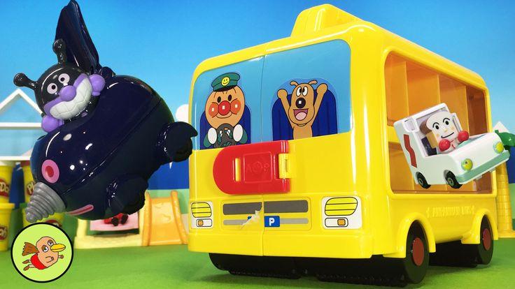 アンパンマン アニメ&おもちゃ アンパンマンミニカーバスで遊ぶよ バイキンマンしょくぱんまんカレーパンマンメロンパンナちゃん ぷっぷちゃん