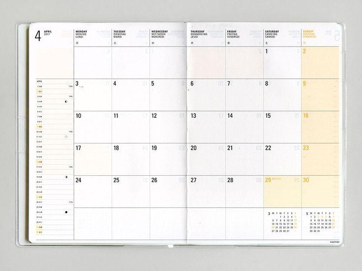 2017 Pocket Diary