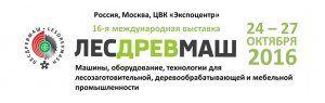 Москва -Выставки Мебель, Деревообработка