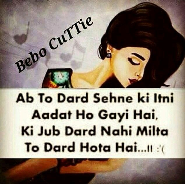 1000 Images About Shayri On Pinterest: Sad Urdu Quotes Dhoka, Check Out Sad Urdu Quotes Dhoka