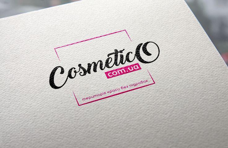 [ Логотип для интернет-магазина CosmeticO  ]