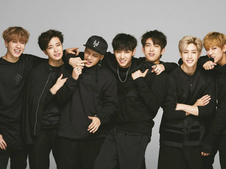 """Are you stubborn, quiet or a troublemaker? Take our """"Which Got7 Member Are You"""" quiz to find out which member you best resemble!"""