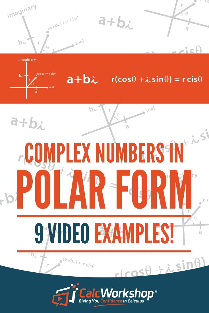 Complex numbers in polar form with 9 powerful examples complex numbers in polar form great video lesson on converting and transforming from standard form falaconquin