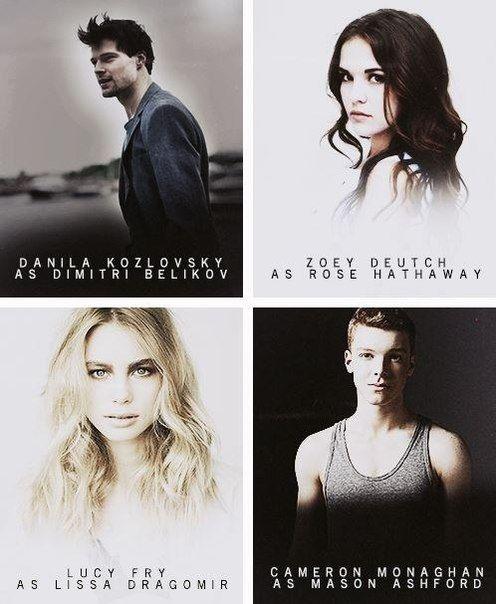 #Академия_Вампиров #VampireAcademy