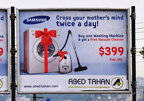 Because what could a mother ever want more then a new washing machine?