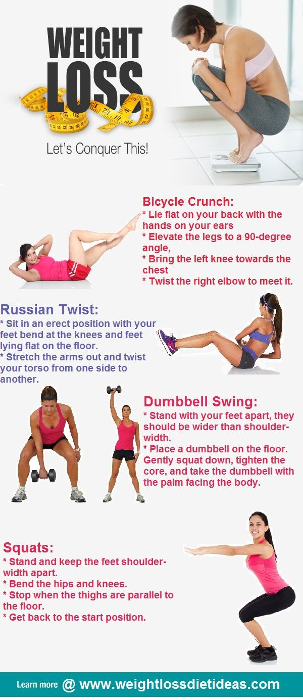 tips for weight loss exercises