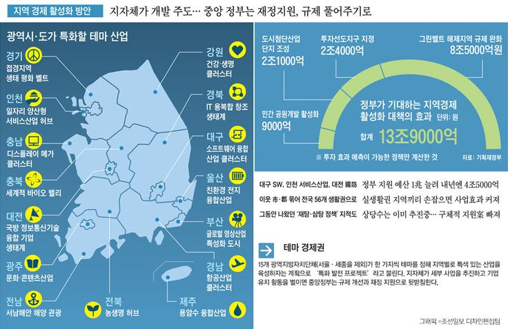 신문기사 인포그래픽 지도 - Google 검색