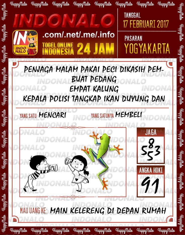 Angka Taysen 6D Togel Wap Online Live Draw 4D Indonalo Yogyakarta 17 Februari 2017