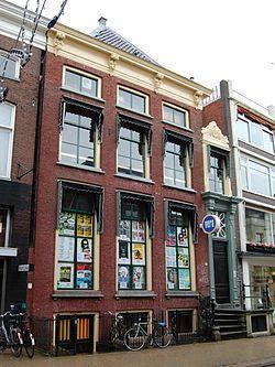Vera is het muziekpodium van de stad Groningen, oorspronkelijk ontstaan uit een gereformeerde studentenvereniging. Het is gevestigd in een van de oudste panden van de stad. Het Corpus Studiosorum Reformatum Groningae 'Veri Et Recti Amici' ('Ware en oprechte vrienden') (VERA) werd op 14 februari 1899 opgericht als debatteervereniging.