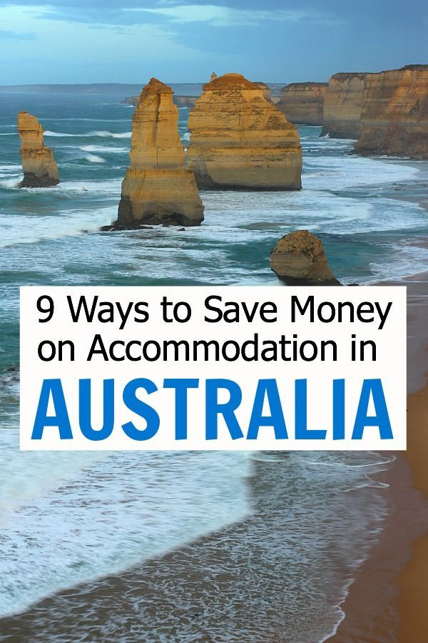 9 Ways We Save on Accommodation in Australia via @Carol Attridge and Craig @Caz and Craig @yTravelBlog