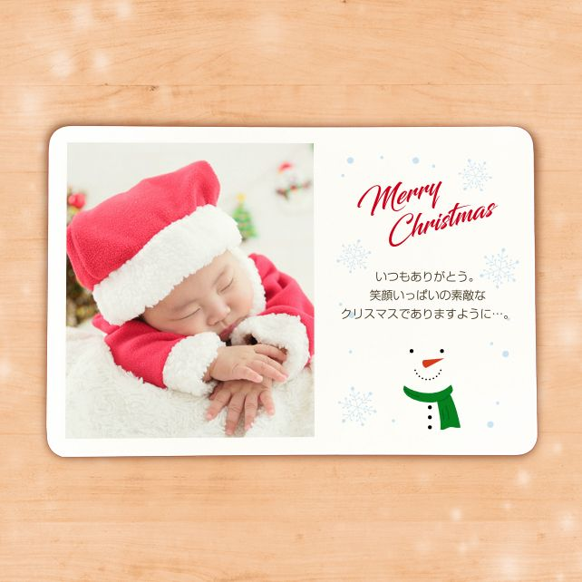 クリスマスメッセージカード。MARL-クリスマス_雪だるま‗ポストカード、ヨコ型(メッセージ入れタイプ)