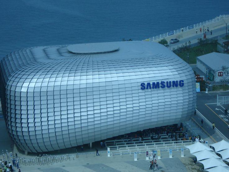 2012 여수세계박람회, Yeosu World Expo 2012, Yeosu, South Korea
