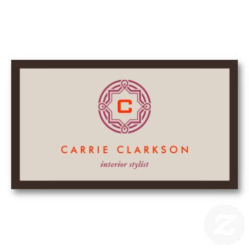 DECORATIVE INITIAL LOGO In TAN Customizable Business Card For Interior Designers