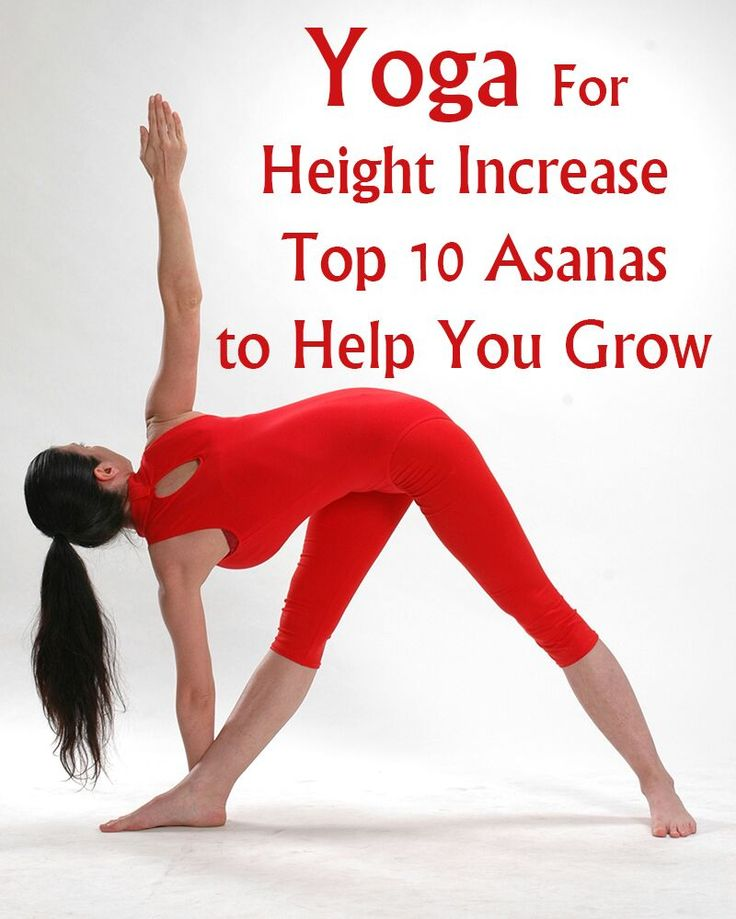 How To Get Long Height Naturally