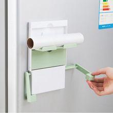 <Click Image to Buy> Refrigerator Magnet Storage Rack Adjustable Cling Film Paper Towel Holder Shelf Seasoning Storage Organizer Magnetic Hanger -- Click the image for detailed description on  AliExpress.com #HomeStoragenOrganization
