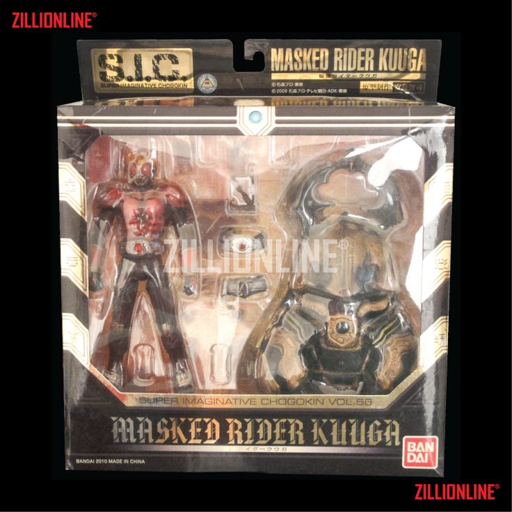 [ACTION-FIGURE] NON-SCALE S.I.C. Vol.56 KAMEN RIDER KUUGA [DECADE EDITION]. Region: JAPAN. Item Size/Weight : 31 x 27 x 9 cm / 740g. Condition: MISB (MINT) / NEW.  Made by BANDAI.