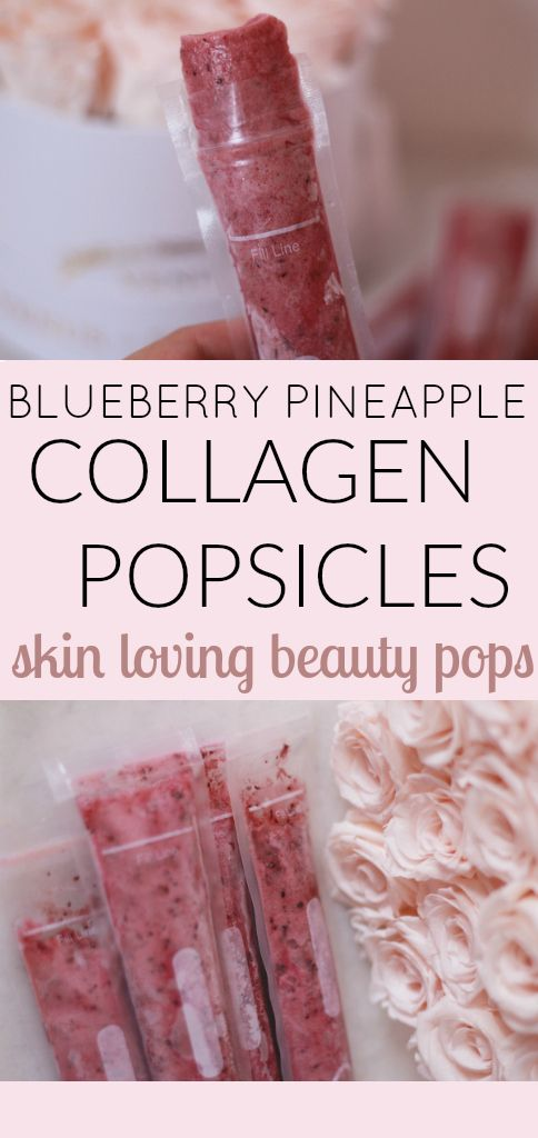 These homemade collagen popsicles are healthy, easy to make and are made with skin loving ingredients like fresh fruit, collagen peptides and coconut water.