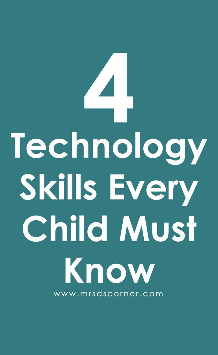 4 Technology Skills To Teach Kids With Special Needs Mrs D S Corner Technology Skills Computer Learning Computer Skills