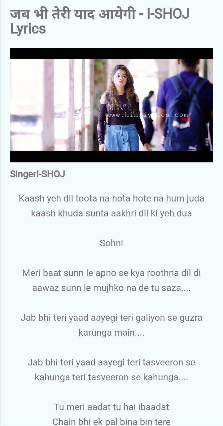Jab Bhi Teri Yad Ayegi In 2020 All Lyrics Punjabi Love Quotes Lyrics