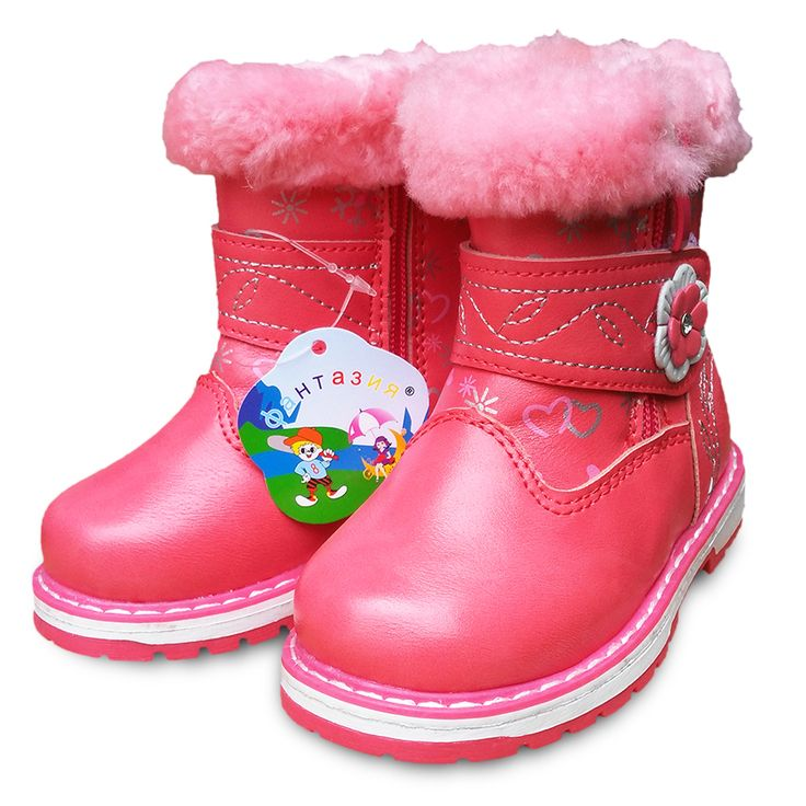 HOT SALE 1pair Winter  Leather Children Boots Brand plus velvet  KIDS Snow Boot,boy warm cotton-padded Soft leather shoes #Affiliate