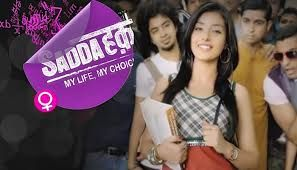 Sadda Haq 16 August 2016 CHANNEL V TV HD Episode