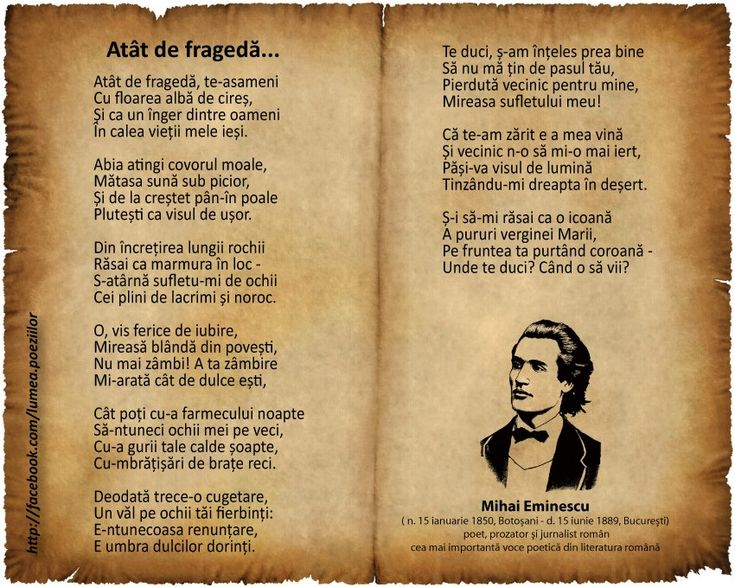 cele mai frumoase poezii scrise de MIHAI EMINESCU