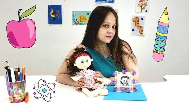 Поделки для детей. Фото рамка своими руками. Видео с игрушками канал Хэн...