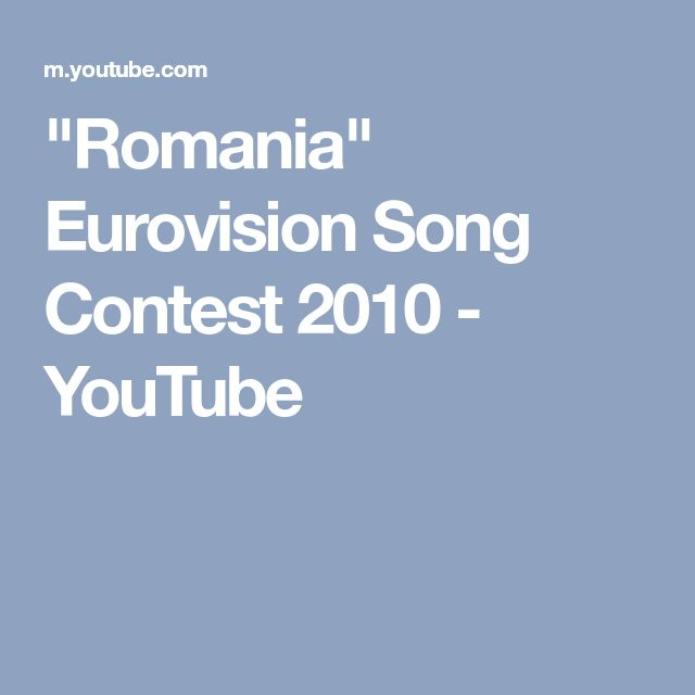 """Romania"" Eurovision Song Contest 2010 - YouTube"